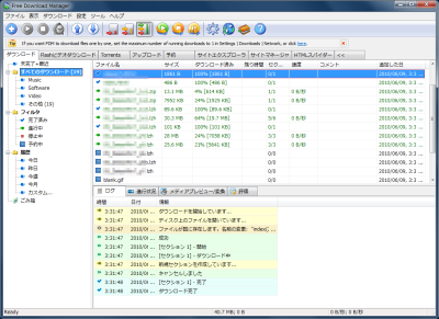 1 Free Download Manager